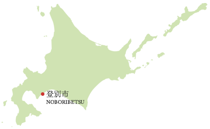 北海道イラスト