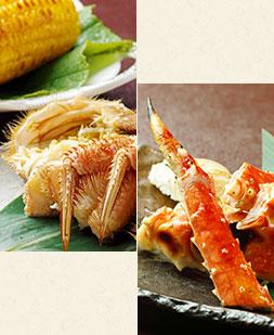 北海道ならではの美味の数々をゆっくりとお召し上がりください。